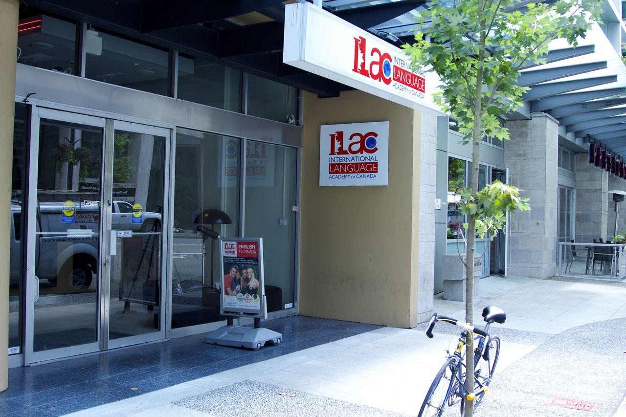 International Language Academy of Canada(ILAC) Vancouver Campus