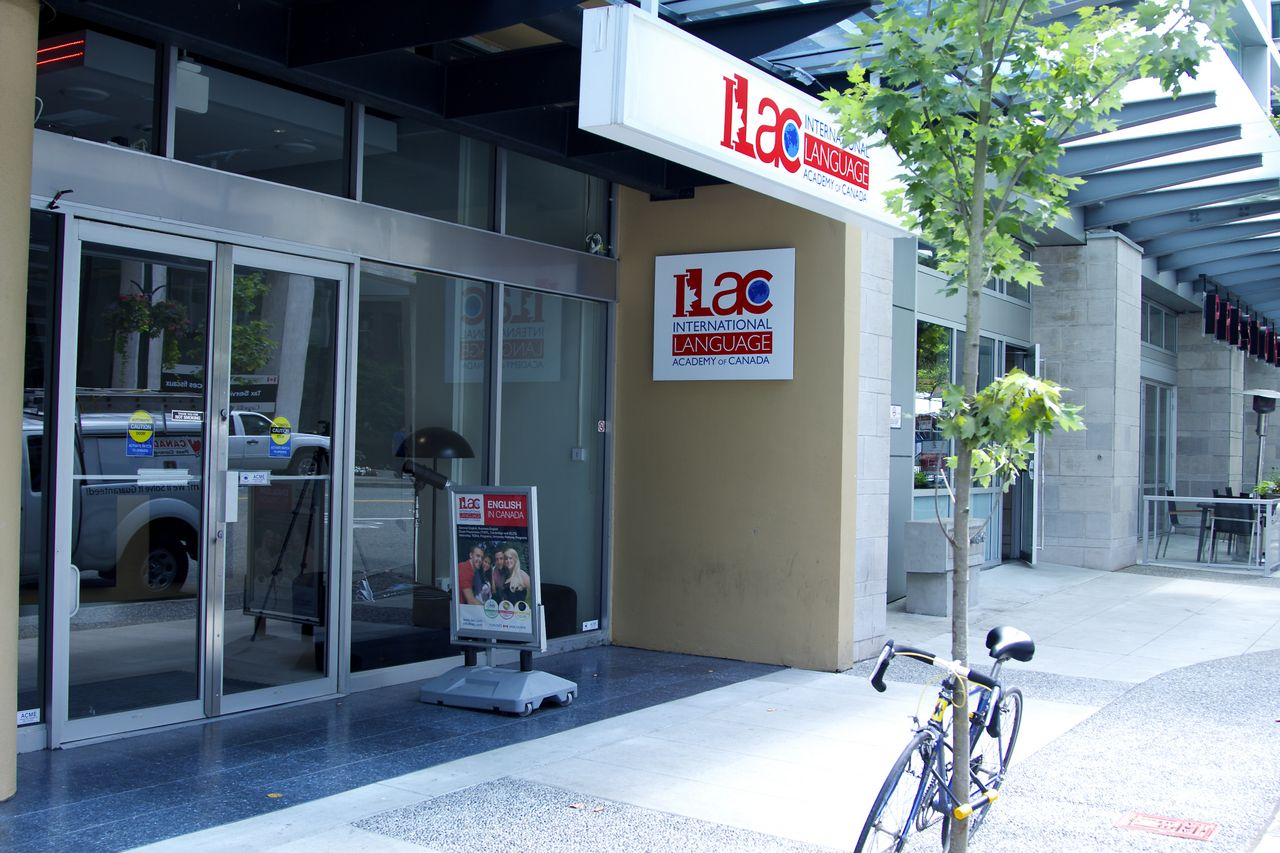 International Language Academy of Canada(ILAC) Vancouver Campus