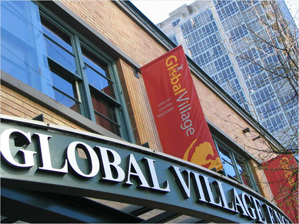 【閉鎖】Global Village English Centres Vancouver Campus