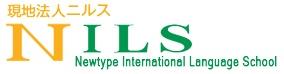 NILS(Newtype International Language School)