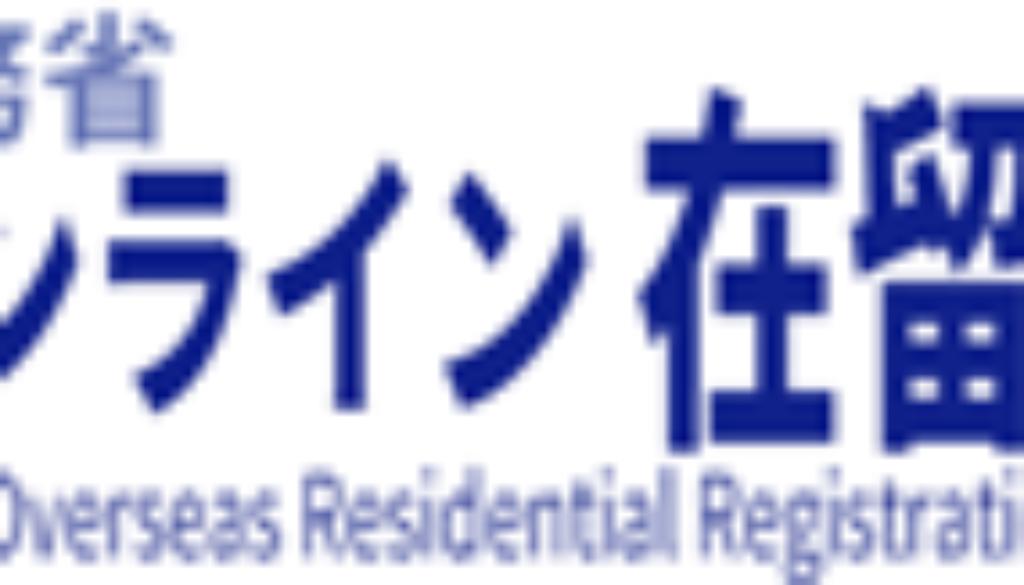 logo_orrnet