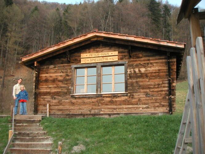 ペーターの家