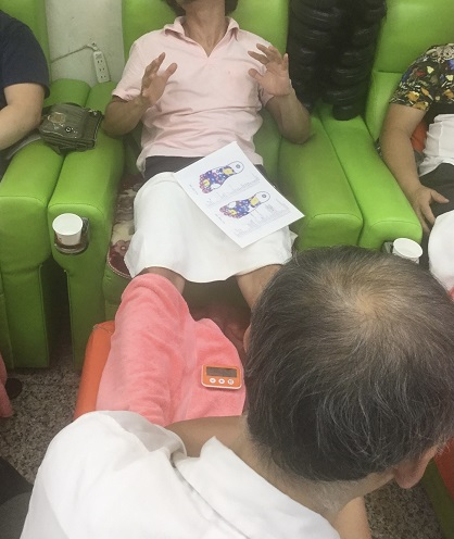 台湾の足つぼマッサージ