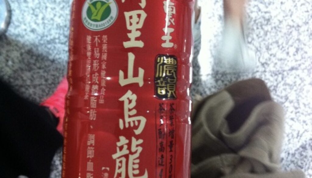 台湾のウーロン茶の写真